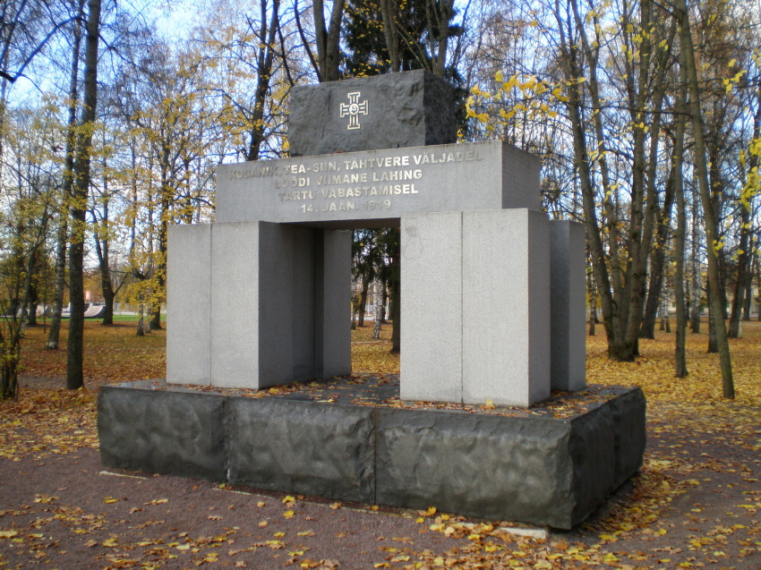 В Госдуме прокомментировали планы по сносу советского мемориала в Таллине