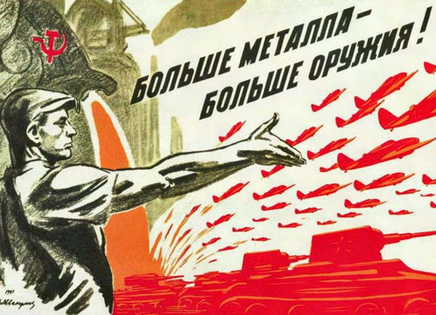Война первая советско эстонская война