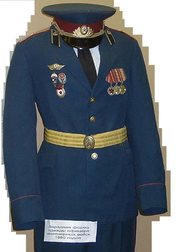 детское термобелье, парадная форма мвд офицерская чего была